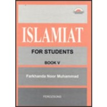 Islamiat For Students Book 5