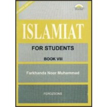 Islamiat For Students Book VIII